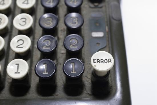 Votre tarification est erronée: l'une des plus grosses erreurs commises par la plupart des agences