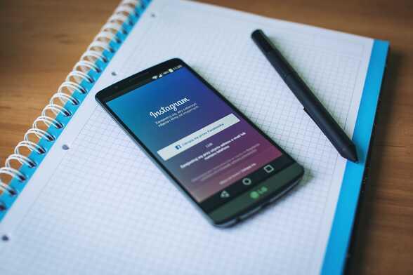 instagram-strategie.jpg