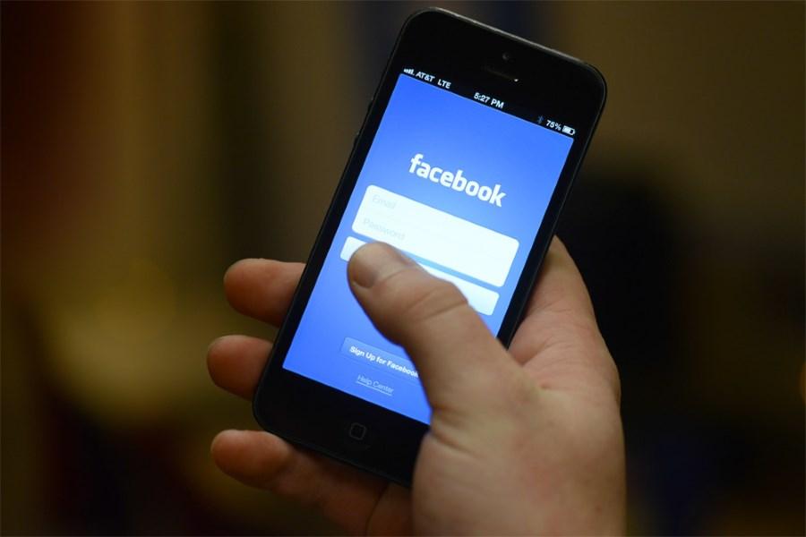24 idées reçues sur Facebook à oublier dès que possible